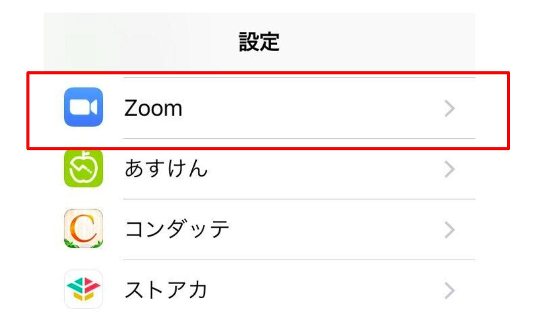 音 が 聞こえ ない zoom